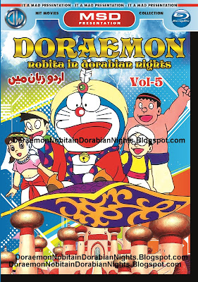 Doraemon Nobita in Dorabian Nights Watch Online In Hindi