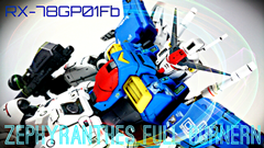 RX-78GP01Fb Full Burnern
