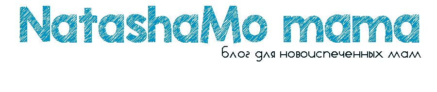 natashamo-mama