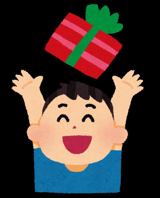 http://3.bp.blogspot.com/-WkuMWtJ9jvw/VgIHPSIbElI/AAAAAAAAyWE/wTIIbWj47gY/s800/present_happy_boy.png