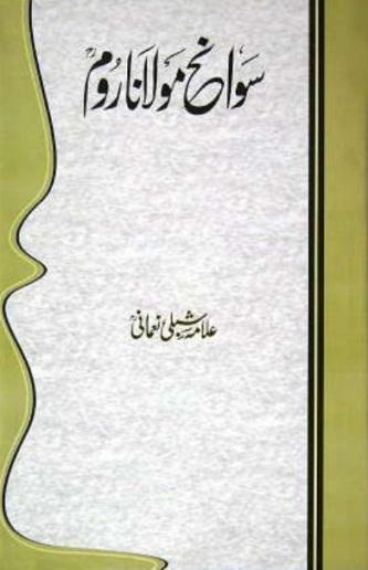 ilm ul kalam in urdu pdf