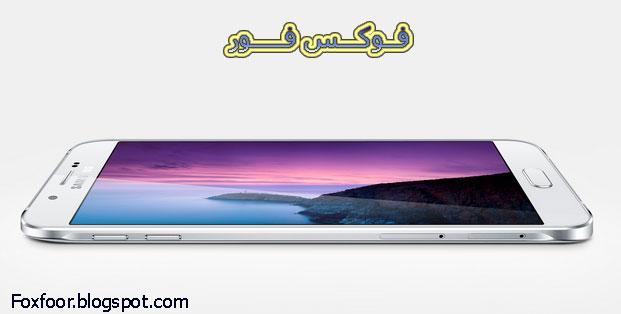 صور ومواصفات وسعر هاتف سامسونج Galaxy A8 الجديد