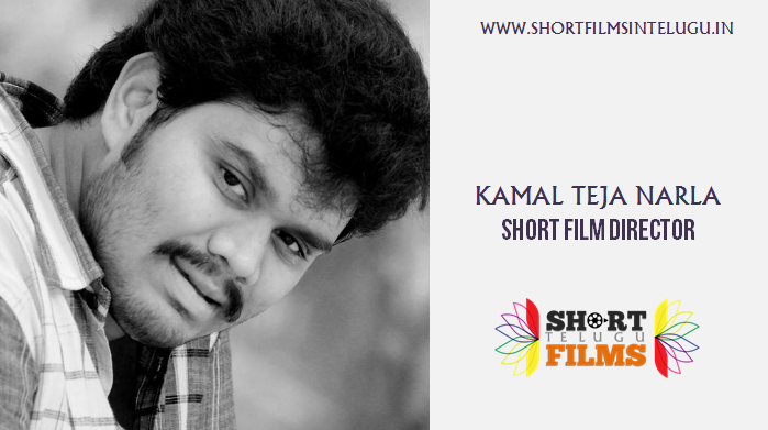 KAMAL TEJA NARLA  SHORT FILM DIRECTOR  BIOGRAPHY