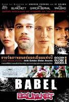 مشاهدة فيلم Babel