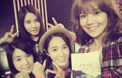 Yoona SNSD Tanpa Make Up1