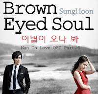 Sung Hoon (Brown Eyed Soul). Goodbye Is Coming