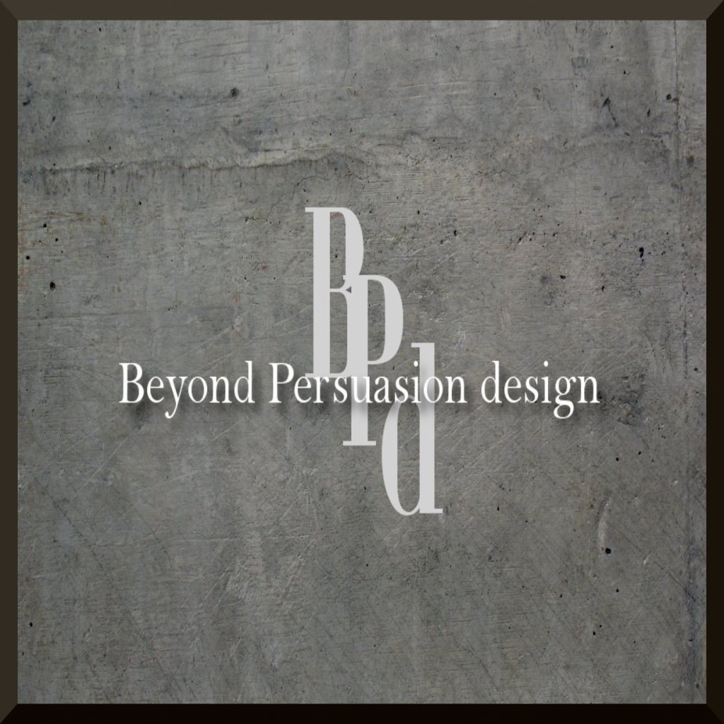 Beyond Persuasion Design