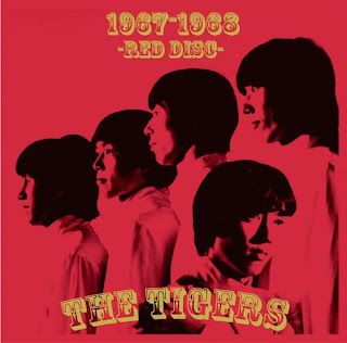 The Tigers ザ・タイガース - The Tigers 1967-1968 - Red Disc -
