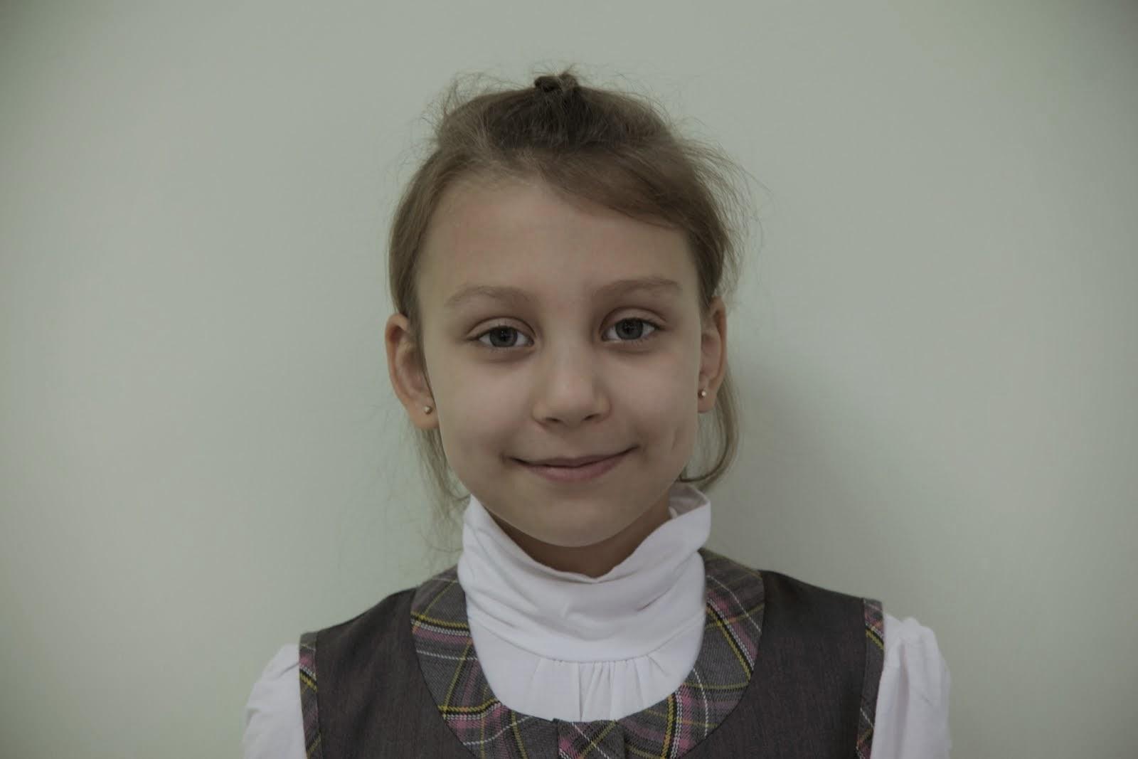 Чистова Арина