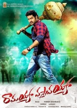 Ramayya Vastavayya 2013 Dual Audio 720p Bluray 1.2GB