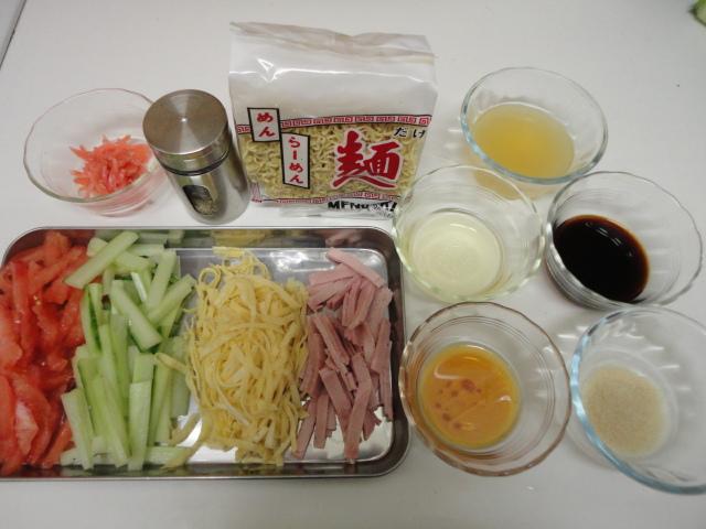 Ma vraie cuisine japonaise nouilles froides hiyashi - Ma vraie cuisine japonaise ...
