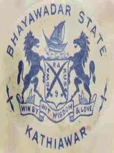Logo Of Bhayavadar State