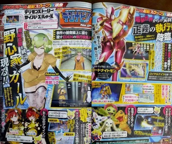 Nuevos detalles sobre el juego de PSVita Digimon Story: Cyber Sleuth