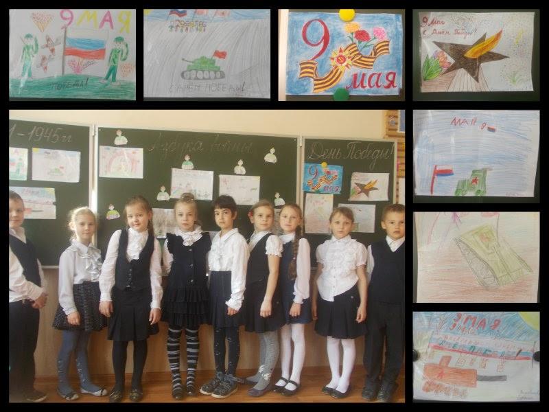 Мы нарисовали рисунки и выучили стихи