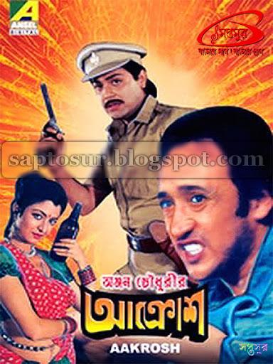 toofan bengali movie songs