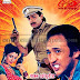 AAKROSH (1989) CLASSIC BENGALI MOVIE ALL MP3 SONGS FREE DOWNLOAD