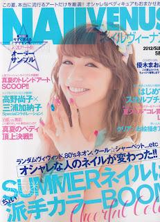 nail venus summer 2012 japanese magazine scans