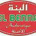 Benna, Bnina, Baina: a carefully-scripted ruling from the CJEU