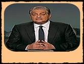 - - برنامج القاهرة 360 مع أسامه كمال حلقة يوم الجمعة 23-9-2016