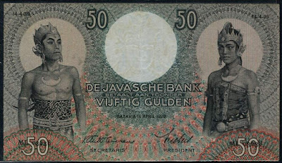 Netherlands Indies 50 Gulden Java dancers banknote