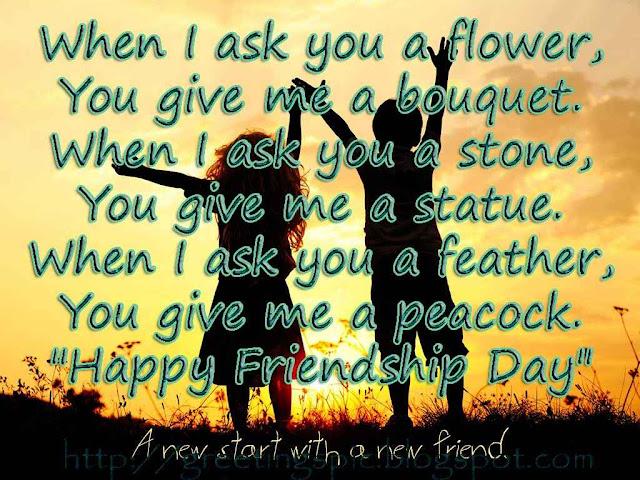 happy friendship day, friendship day images, friendship day messages, friendship day sms, friendship day date, friendship cards, world friendship day, friendship day