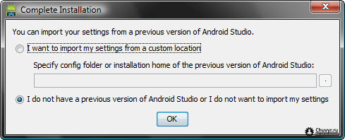 I do not have a previous of Android Studio or I do not want to import my settings