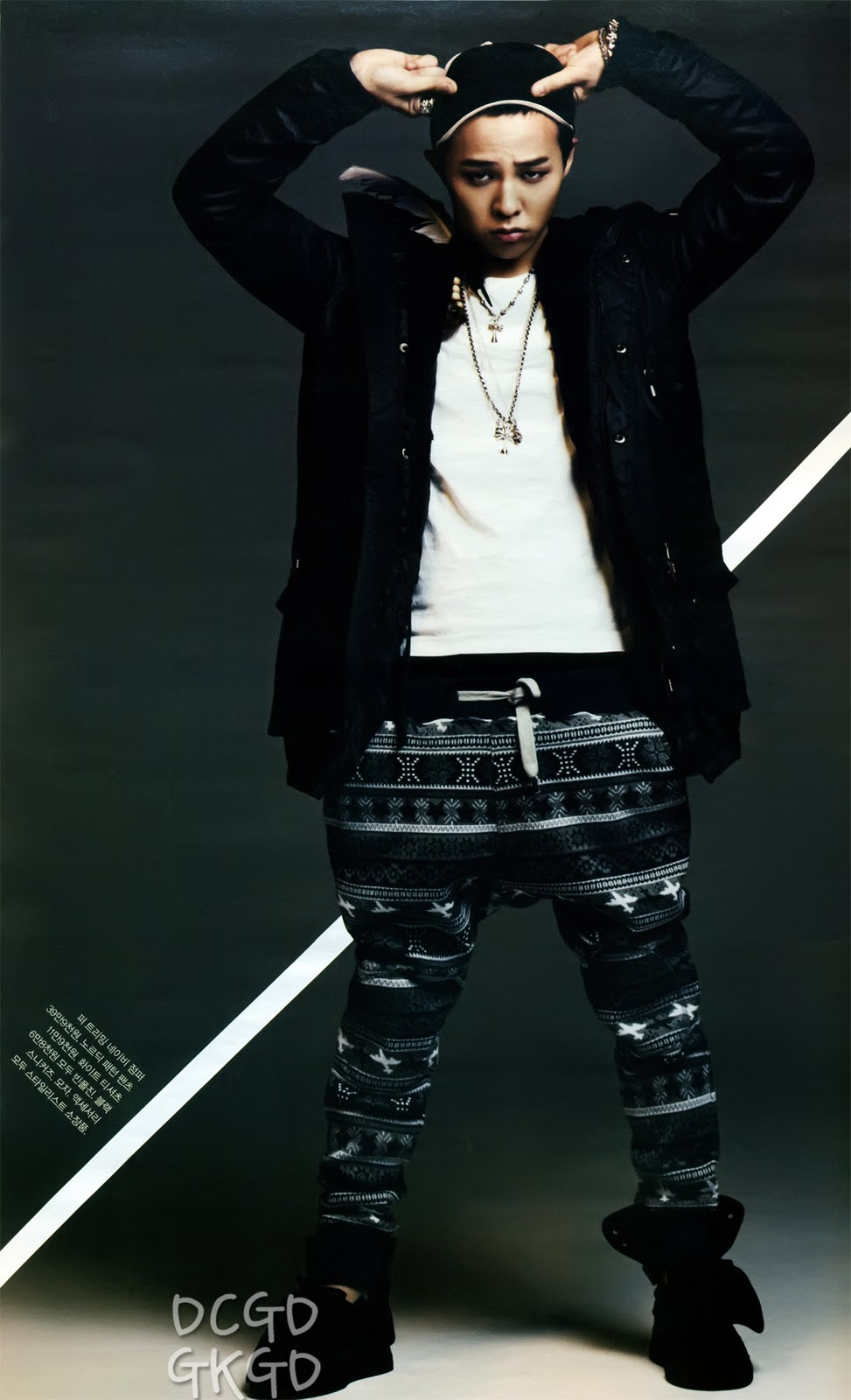 G-Dragon  Photos - Page 2 Gdragon-1st-look-magazine-scans_088
