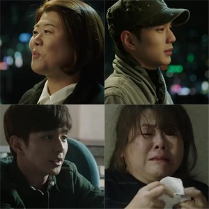 Sinopsis Remember War of the Son Episode 8 Part 1