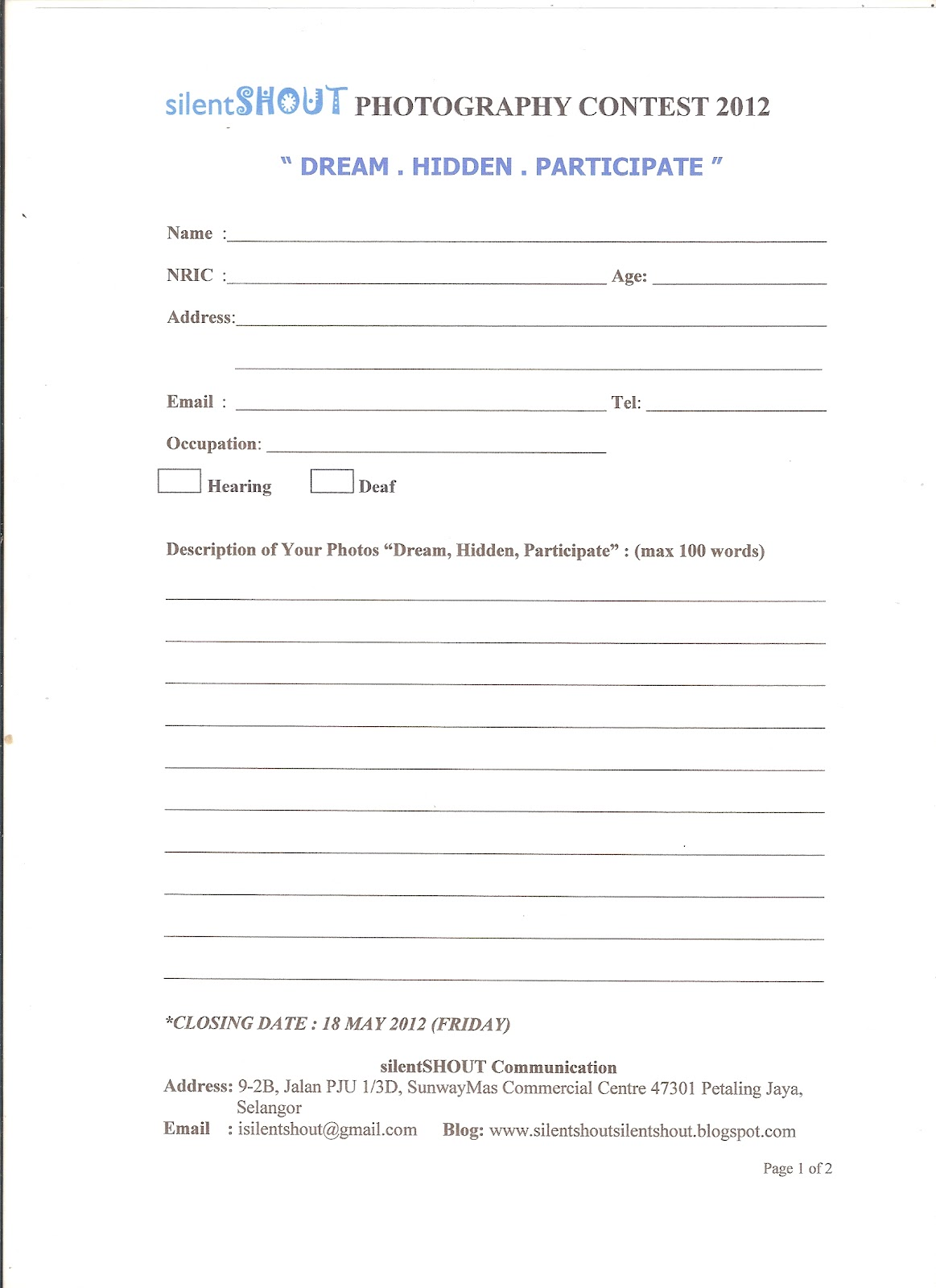entry form template word .
