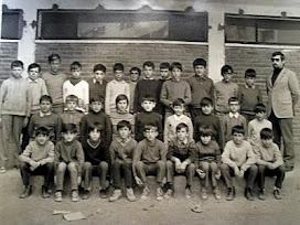 5º CURSO, VALLE INCLAN, AÑO 1974