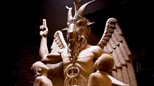 El Templo Satánico da a conocer una enorme estatua de Baphomet en EE.UU.
