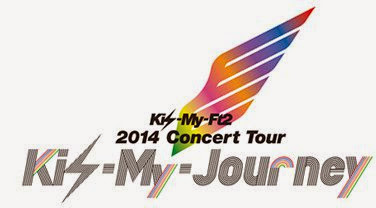 Kis-My-Ft2 ライブツアー 「Kis-My-Journey」名古屋グッズ販売開始時間&グッズ情報☆