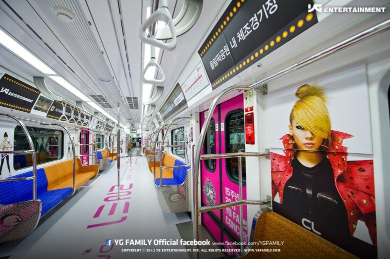 YG Family Concert Ads