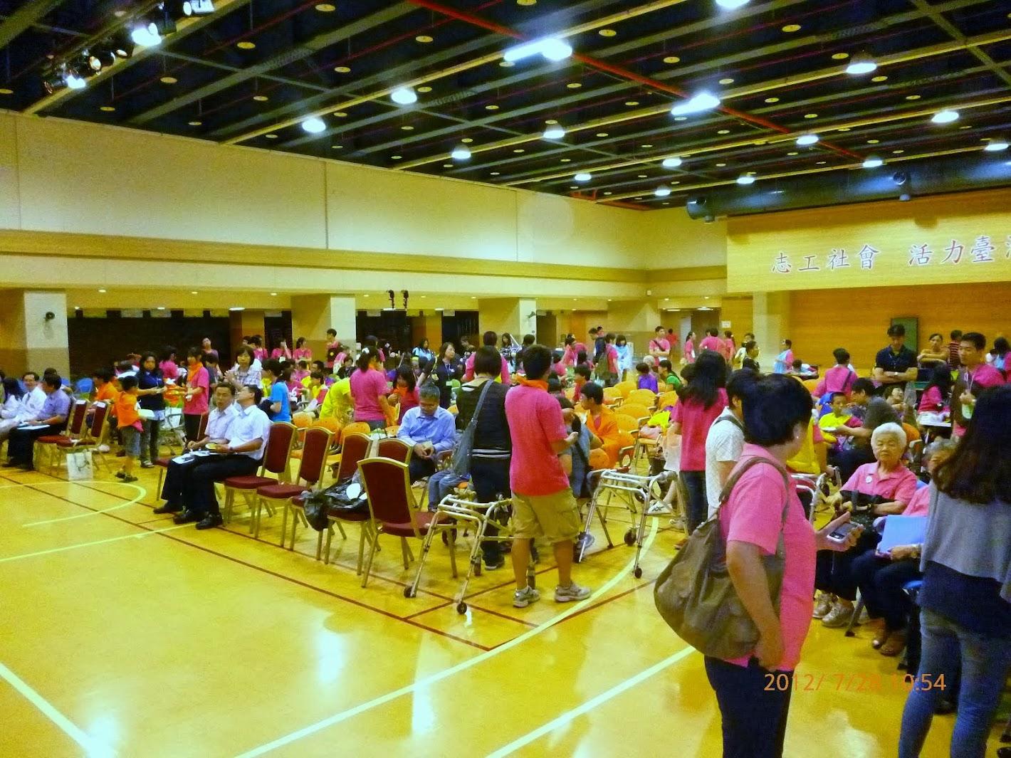 performance for impaired children