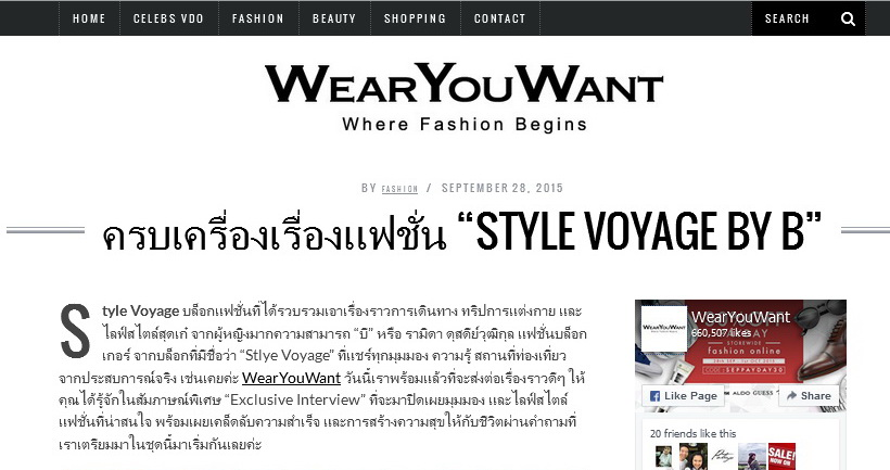 https://www.wearyouwant.com/blog/inte-blogger-style-voyage-by-b/
