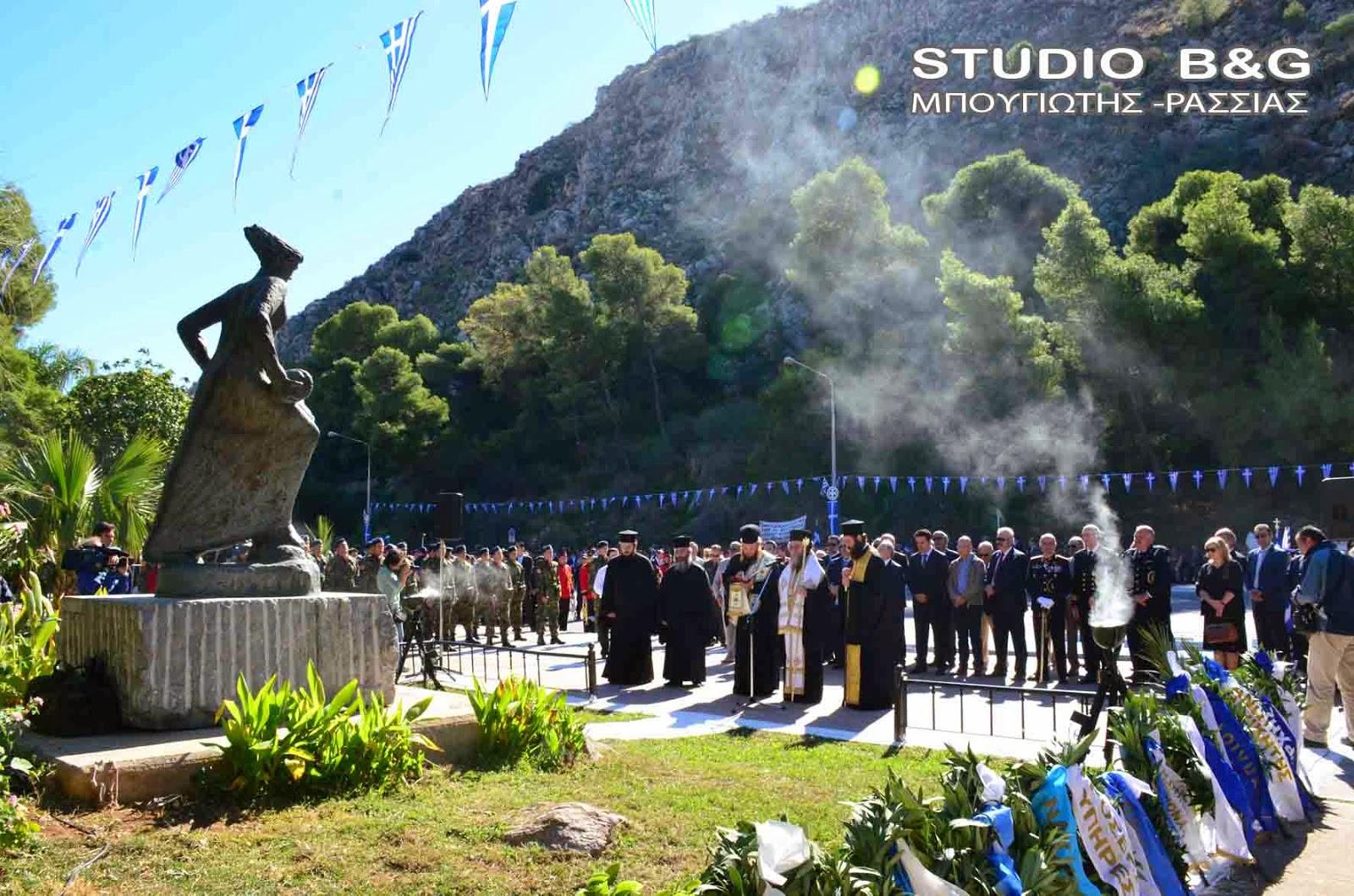 Ναύπλιο: Πρόγραμμα εκδηλώσεων για την επέτειο της 28ης Οκτωβρίου
