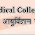 GMCH Chandigarh Recruitment 2015 for 54 Staff Nurse Apply Online gmch.gov.in