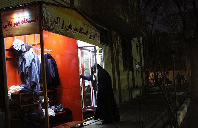 ایران- ایستگا مهربانی  اراک