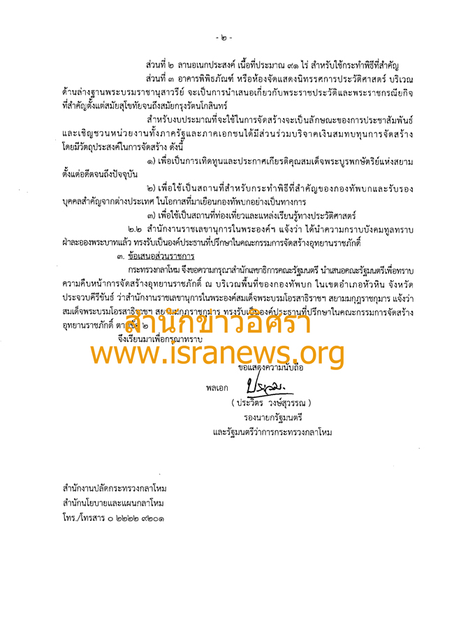 ppppwwee0121-11-15_1.jpg