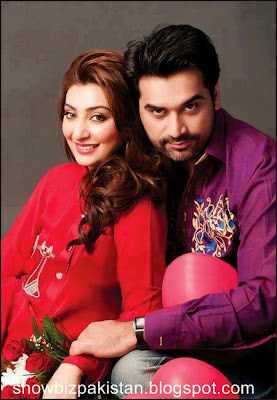 Humayun Saeed and Aysha khan
