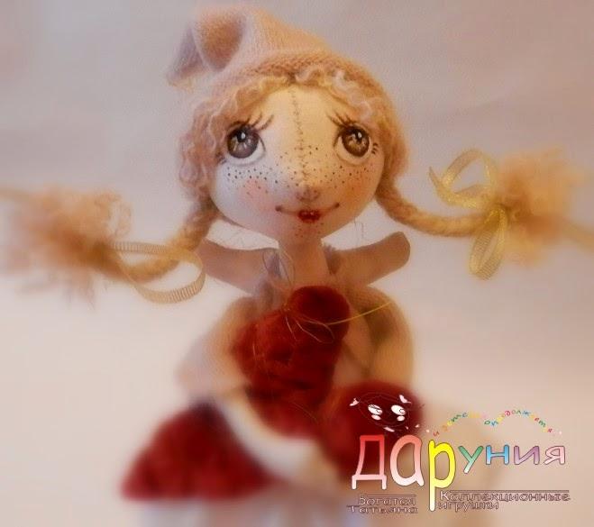 Кукла с сердцем