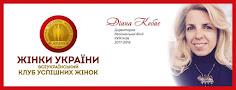 Директор КУЖ 2018 в г. Киев
