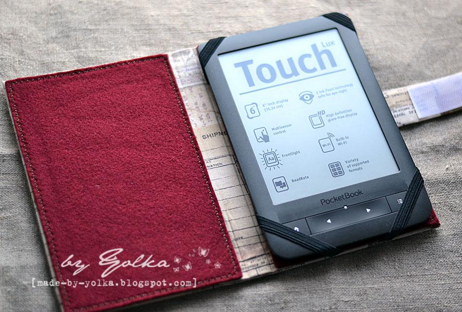 Как сделать своими руками чехол на электронную книгу