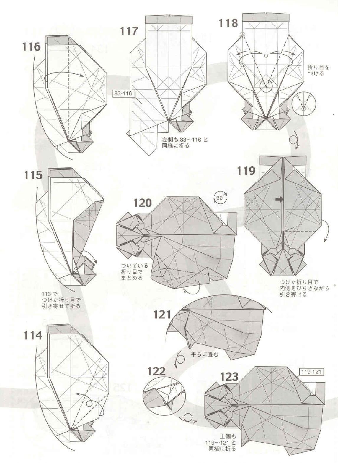 Origami Triceratops Diagrams Free Wiring Diagram For You Swan Embroidery Papiroflexia Para Tod S Hipopotamo Apatosaurus Easy