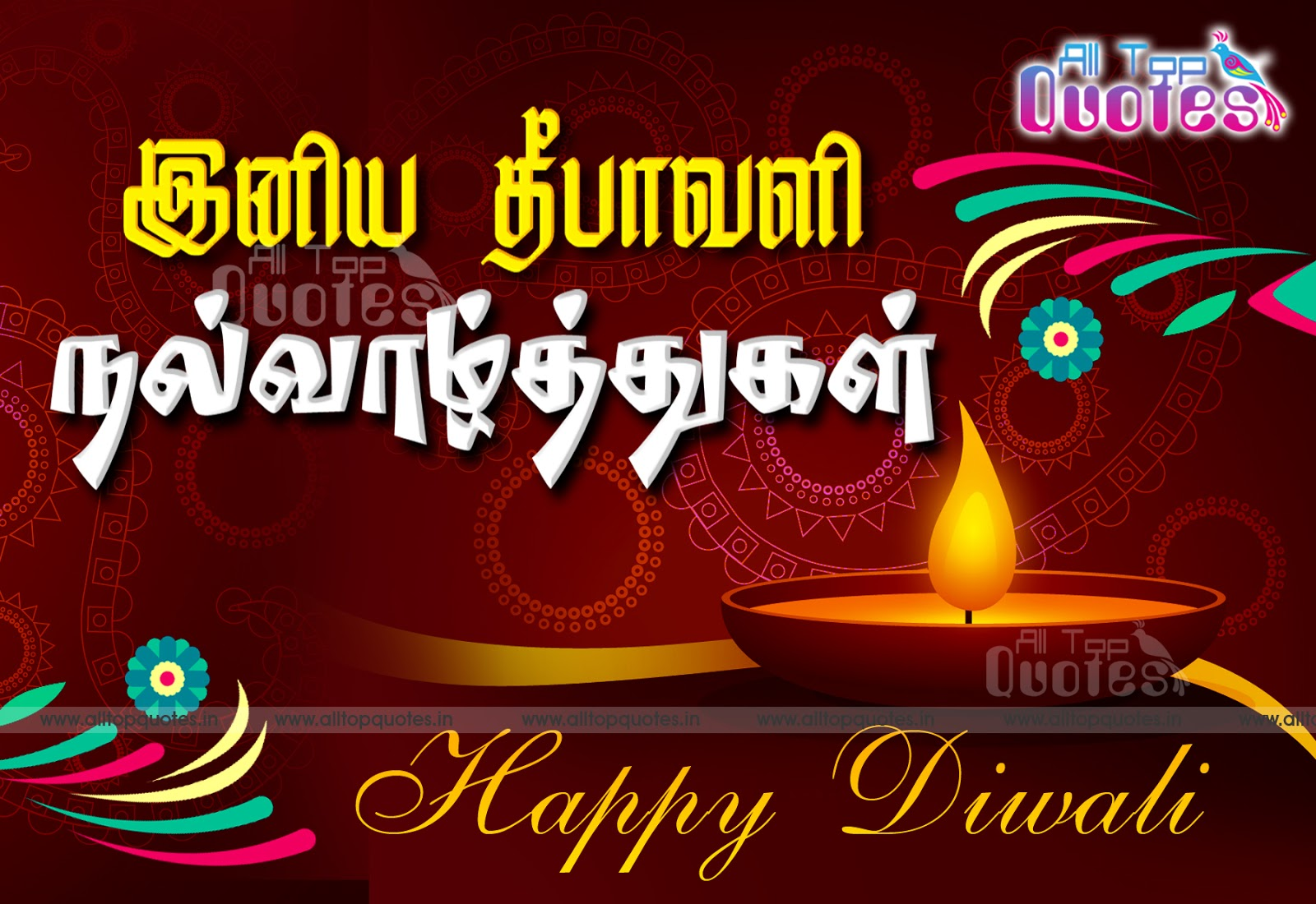 Happy Diwali Images Photos With Quotes Wishes Happy Diwali