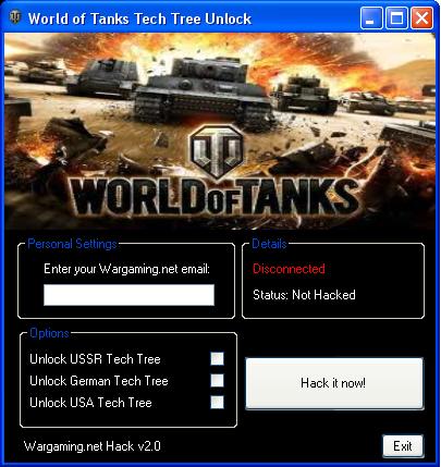 как скачать чит на world of tanks