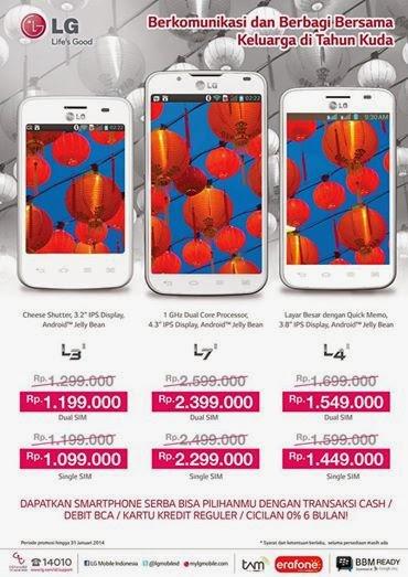 LG Optimus seri L promo