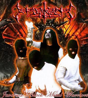 Javanesse Black Metal MORY