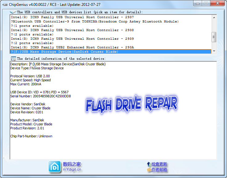 Download The best Flash Drive tool Chip Genius 2014 software