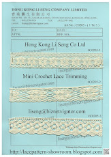 New Pattern Mini Crochet Lace Manufacturer - Hong Kong Li Seng Co Ltd